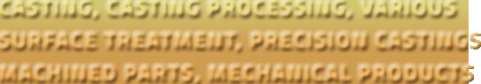 banner text 1